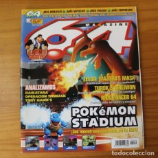 Videojuegos y Consolas: 64 MAGAZINE 30, NINTENDO POKEMON STADIUM, DAIKATANA, BOMBERMAN, 007 EL MUNDO NUNCA.... Lote 178121003