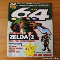 Videojuegos y Consolas: 64 MAGAZINE 37, NINTENDO ZELDA 2, DONKEY KONG COUNTRY, DONALD DUCK QUACK ATTACK.... Lote 178121267