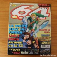 Videojuegos y Consolas: 64 MAGAZINE 8, NINTENDO ZELDA BANJO, FORSAKEN, QUAKE 64, PERFECT DARK, JET FORCE GEMINI.... Lote 178639375