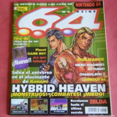 Videojuegos y Consolas: 64 MAGAZINE Nº 16 - NINTENDO 64 - HYBRID HEAVEN - DUKE NUKEM ZERO HOUR - WIPEOUT - MICROMACHINES. Lote 178850760
