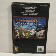 Videogiochi e Consoli: MANUAL JET FORCE GEMINI NINTENDO 64. Lote 198756218