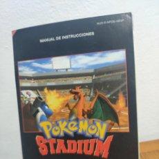 Videojuegos y Consolas: MANUAL DE INSTRUCCIONES NINTENDO 64 POKÉMON STADIUM. Lote 198937418