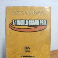 Videojuegos y Consolas: MANUAL DE INSTRUCCIONES NINTENDO 64 F-1 WORLD GRAND PRIX. Lote 198938335