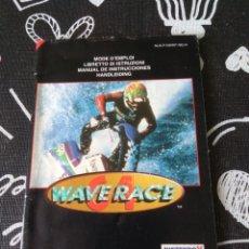 Videojuegos y Consolas: MANUAL DE INSTRUCCIONES WAVE RACE 64. Lote 199467582