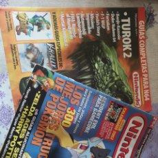 Videojuegos y Consolas: NINTENDO ACCIÓN. 2 REVISTAS. Lote 201132852