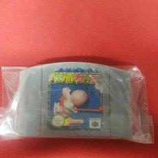 Videojuegos y Consolas: YOSHI'S STORY NINTENDO 64. Lote 201467218
