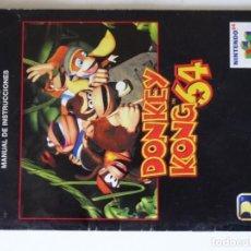 Videojuegos y Consolas: NINTENDO 64 MANUAL DONKEY KONG 64 VERSIÓN ESPAÑOLA ORIGINAL N64. Lote 201785710