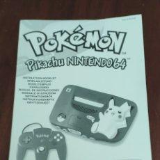 Videojuegos y Consolas: MANUAL NINTENDO 64 EDICION POKEMON PIKACHU N64 ORIGINAL. Lote 204705456