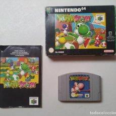 Videojuegos y Consolas: YOSHI'S STORY NINTENDO 64. Lote 205812247
