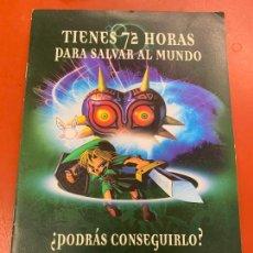 Videojuegos y Consolas: MANUAL O CATALOGO THE LEGEND OF ZELDA, DE NINTENDO 64, MIDE APROX 24X16CMS Y TIENE 8 PAGINAS. Lote 210377268