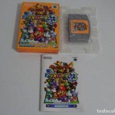 Videojuegos y Consolas: NINTENDO 64 JAPONÉS - MARIO PARTY 3 COMO NUEVO N64 LIKE NEW. Lote 213939855
