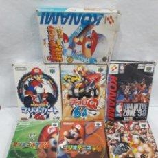 Videojuegos y Consolas: LOTE JUEGOS NINTENDO 64 NTSC JAP. Lote 221613163