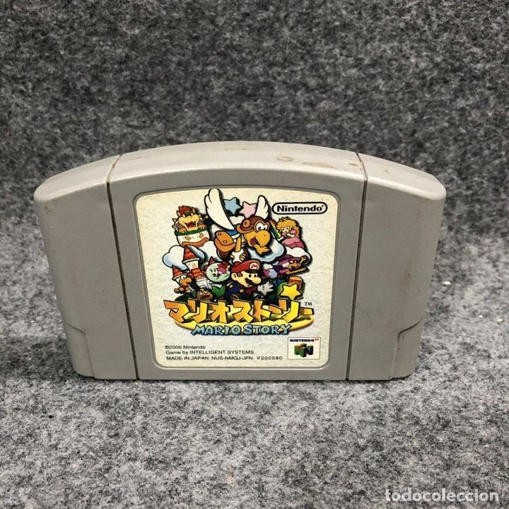 MARIO STORY NINTENDO 64 (Juguetes - Videojuegos y Consolas - Nintendo - Nintendo 64)