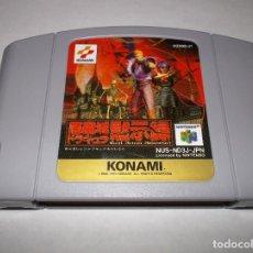 Videojuegos y Consolas: NINTENDO 64 CASTLEVANIA N64 VERSION JAPONESA NTCS AKUMAJO DRÁCULA MOKUSHIROKU. Lote 222360681