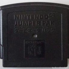 Videojuegos y Consolas: NINTENDO 64 JUMPER PAK NUS-008 MEMORY CARD ORIGINAL MADE IN JAPAN. NO CHINO. Lote 242222630