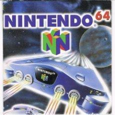 Videojuegos y Consolas: FOLLETO DESPLEGABLE PUBLICIDAD NINTENDO 64 AÑO 1996. Lote 243658390