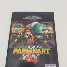 Videojuegos y Consolas: MANUAL DE INSTRUCCIONES MARIO KART 64 NINTENDO. Lote 253959430