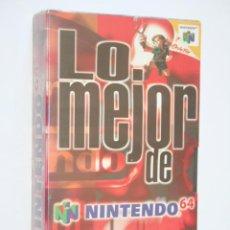 Videogiochi e Consoli: PRECINTADO * LO MEJOR DE NINTENDO 64 * FILM VHS CONSOLA VIDEOJUEGO NINTENDO (1998). Lote 266593273