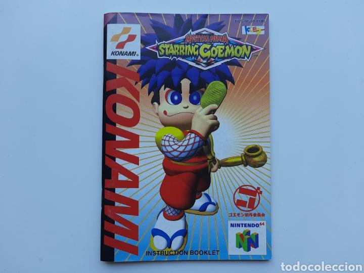 MANUAL MYSTICAL NINJA STARRING GOEMON NINTENDO 64 (Juguetes - Videojuegos y Consolas - Nintendo - Nintendo 64)