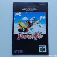 Videojuegos y Consolas: MANUAL SNOWBOARD KIDS NINTENDO 64. Lote 268944179