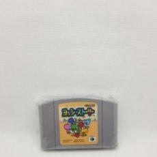 Videojuegos y Consolas: YOSHI STORY YOSSY NINTENDO 64 N64 JAPANIMPORT. Lote 272014803