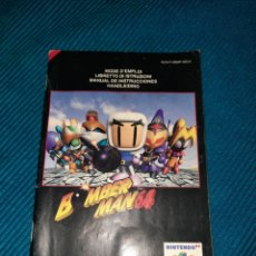 Videojuegos y Consolas: MANUAL BOMBER MAN NINTENDO 64. Lote 275972983