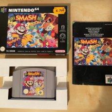 Videojuegos y Consolas: SUPER SMASH BROS - PAL ESP - 100% ORIGINAL - NINTENDO 64 - COMPLETO - N64. Lote 286897178