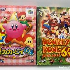 Videojuegos y Consolas: COMBO DE 2 JUEGOS PARA NINTENDO 64 JAPONES KIRBY Y DONKEY KONG. Lote 293371458