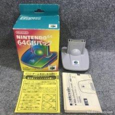 Videojuegos y Consolas: TRANSFER PAK JAP CON CAJA NINTENDO 64 N64. Lote 293683493