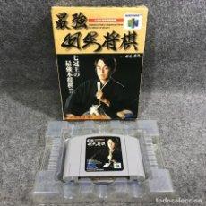 Videojuegos y Consolas: SAIKYOU HABU SHOGI JAP NINTENDO 64 N64. Lote 295382378