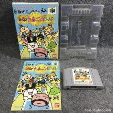 Videojuegos y Consolas: 64 DE HAKKEN TAMAGOTCHI MINNA DE TAMAGOTCHI WORLD JAP NINTENDO 64 N64. Lote 295382383