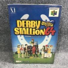 Videojuegos y Consolas: DERBY STALLION 64 JAP NUEVO NINTENDO 64 N64. Lote 295382423