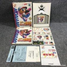 Videojuegos y Consolas: JIKKYOU POWERFUL PRO YAKYUU 4 JAP NINTENDO 64 N64. Lote 295382428