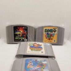 Videojuegos y Consolas: LOTE 4 JUEGOS JAPONESES N64. Lote 295866008
