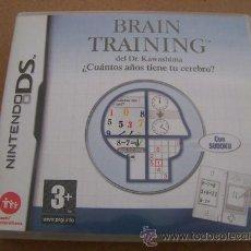 Videojuegos y Consolas: BRAIN TRAINING PARA NINTENDO DS | DSI | DSI XL. Lote 26403460