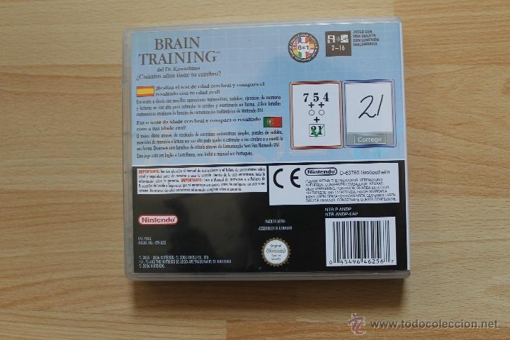Videojuegos y Consolas: BRAIN TRAINING DEL DR KAWASHIMA JUEGO NINTENDO DS EDICIÓN ESPAÑOLA - Foto 3 - 41156563