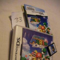 Videojuegos y Consolas: JUEGO NINTENDO DS SUPER MARIO. Lote 43270503