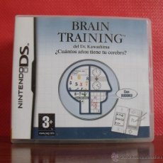Videojuegos y Consolas: JUEGO BRAIN TRAINING DEL DR. KAWASHIMA - NINTENDO DS. Lote 43831416