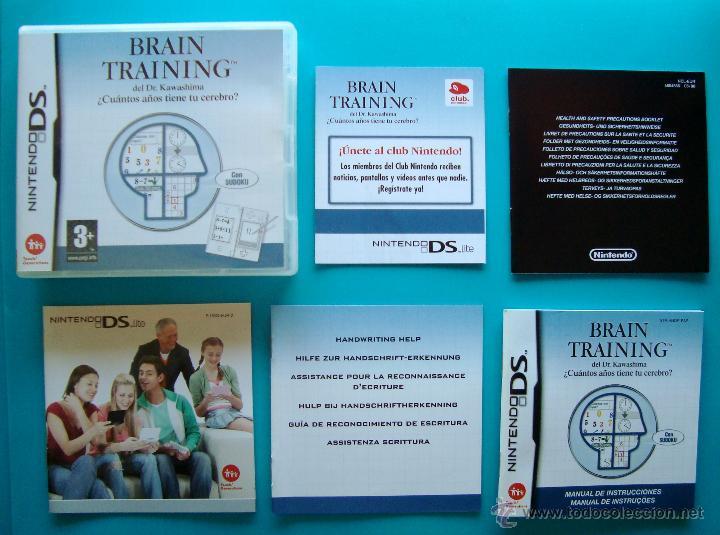 BRAING TRAINING DEL DR CAWASHIMA CAJA Y MANUAL DE INSTRUCCIONES ESPAÑOL NINTENDO DS ORIGINAL (Juguetes - Videojuegos y Consolas - Nintendo - DS)