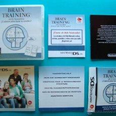 Videojuegos y Consolas: BRAING TRAINING DEL DR CAWASHIMA CAJA Y MANUAL DE INSTRUCCIONES ESPAÑOL NINTENDO DS ORIGINAL. Lote 44219123