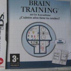 Videojuegos y Consolas: BRAIN TRAINING DEL DR. KAWASHIMA. NINTENDO DS. CON SUDOKU. COMO NUEVO.. Lote 57302994