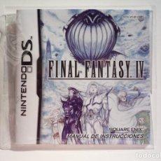 Videojuegos y Consolas: MANUAL FINAL FANTASY IV NINTENDO DS (CASTELLANO). Lote 62454524
