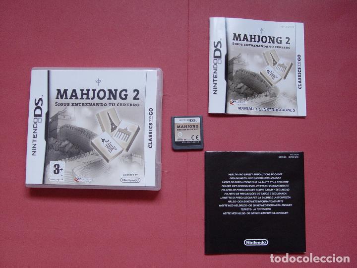 JUEGO NINTENDO DS (MAHJONG 2) ¡ORIGINAL! ¡COMPLETO! (Juguetes - Videojuegos y Consolas - Nintendo - DS)