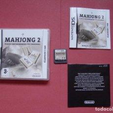 Videojuegos y Consolas: JUEGO NINTENDO DS (MAHJONG 2) ¡ORIGINAL! ¡COMPLETO!. Lote 70489917
