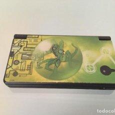 Videojuegos y Consolas: NINTENDO DSI EDICIÓN ESPECIAL. FUNCIONA.. Lote 83494136
