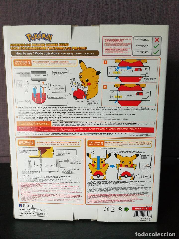 Videojuegos y Consolas: BASE CARGADOR PIKACHU NINTENDO DSi - Foto 4 - 148232192