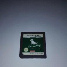 Videojuegos y Consolas: JUEGO NINTENDOGS NINTENDO DS. Lote 88293548