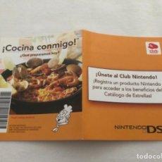 Videojuegos y Consolas: COCINA CONMIGO- TARJETA DE PUNTOS ESTRELLA DEL CLUB NINTENDO, NUEVA AUN SIN RASCAR, PARA COLECCION.. Lote 120807987