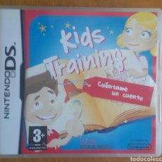 Videojuegos y Consolas: KIDS TRAINING CUÉNTAME UN CUENTO - NINTENDO DS. Lote 121970216
