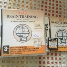 Videojuegos y Consolas: MAS BRAIN TRAINING NDS NINTENDO DS KREATEN 3DS 2DS XL DSI NEW. Lote 139765762